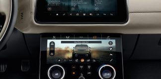 Посчитали-прослезились: цифровая сенсорная панель Range Rover Velar